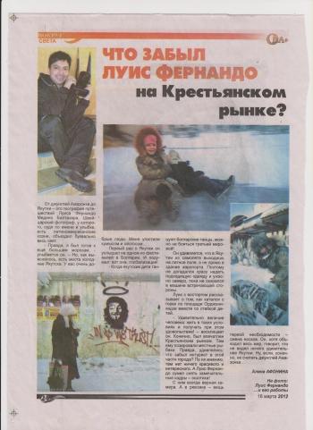 Siberian Newspaper